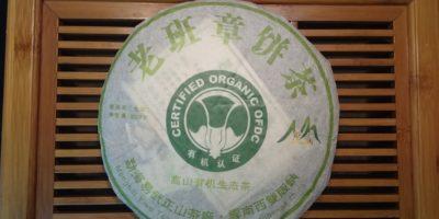 *2014* Organischer Menghai Yiwu Sheng Pu Erh Tee Kuchen (roher), 357g