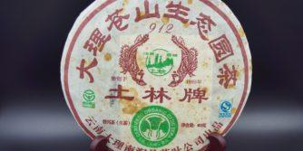 Sheng-Pu-Erh-Tee mittel gereift