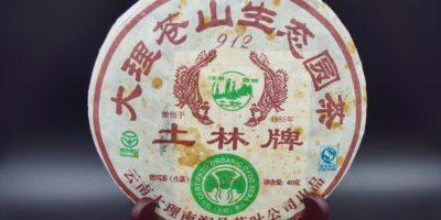 *2008* Organischer Tulin 912 Sheng Pu-Erh (roher) eiserner Teekuchen, 400g