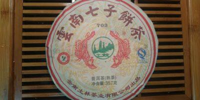 *2015* 703 Tulin Pu-Erh-Teekuchen (reifer), 357g