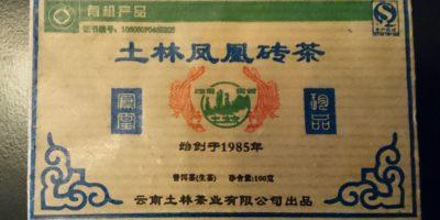 *2010* NanJian Sheng Pu-Erh (roher) Mini Teeziegel, 100g