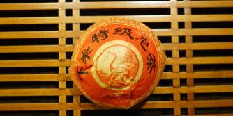 Dieser Xiaguan Teji Tuocha ist ein roher Sheng-Pu-Erh-Tee, premium Qualität