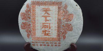 *2006* Bulang Mountain Changtai Sheng-Pu-Erh-Tee (roher), 357g