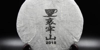 "*2018* TS Ailao Shan ""Wilder Teebaum"" Sheng Pu- Erh (roher) Teekuchen"
