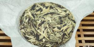 *2017* Premium weisser Mondlicht Tee aus Jinggu (100g)