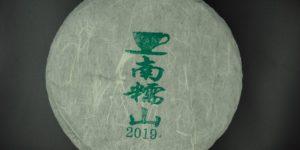 """*2019* TS Nan Nuo Shan """"Hochland"""" Sheng Pu-Erh (roher) Teekuchen"""