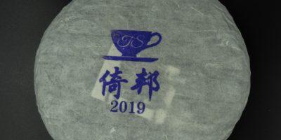 "*2019* TS Yibang ""süsses Teebäumchen"" Sheng Pu-Erh (roher) Teekuchen"