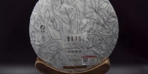 *2019* Organischer Wuliang Shan Shu Pu-Erh Teekuchen (reifer), 357g