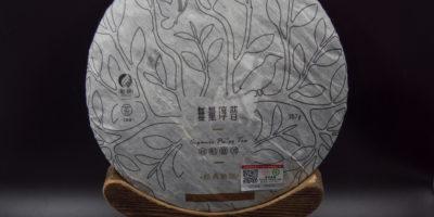 *2019* Wuliang Shan Shu Pu-Erh Teekuchen (reifer), 357g