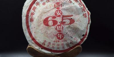*2006* Simao Changtai 65 Jahre Jubiläumskuchen Sheng Pu-Erh (roher), 400g