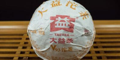 *2018* V93 Dayi Premium Shu Pu-Erh (gekocht) Tuo Cha Shu, 100g
