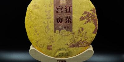 *2019* Gong Ting Grade Shu Pu-Erh Teekuchen (reifer), 357g