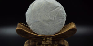*2020* Premium Silbernadel Teekuchen aus Yunnan (100g)