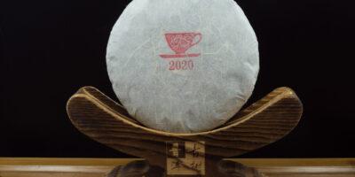 *2020* Schwarzer Tee von Teebäumen aus Mengsong, (gepresst, 100g)