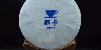 """*2020* TS Naka """"Bittersüss"""" Sheng Pu-Erh (roher) Teekuchen"""