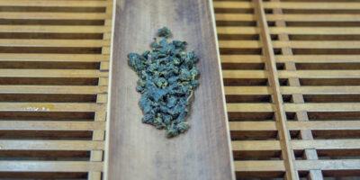 *2021* Formosa Insekten gebissener Oolong-Tee