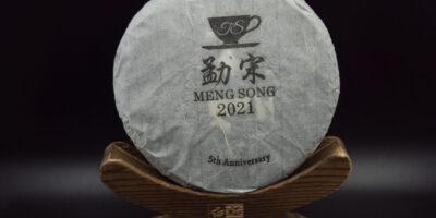 "*2021* TS Meng Song ""fruchtiger Gushu Teebaum"" Sheng Pu-Erh (roher, 200g Teekuchen)"