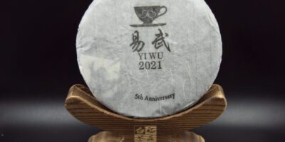 "*2021* TS Yiwu ""alter Teebaum"" Sheng Pu-Erh (roher) Teekuchen, 200g Teekuchen"