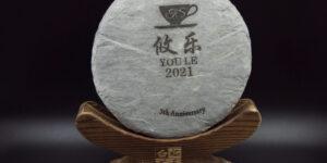 """*2021* TS Youle """"Waldbaum"""" Sheng Pu-Erh (roher), 200g Teekuchen"""